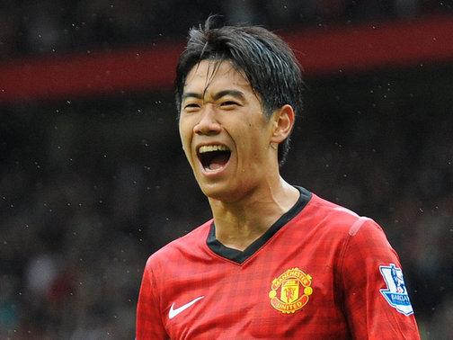 Shinji Kagawa, trequartista del Manchester United