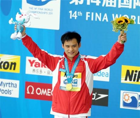 Li-Shixin-conquers-Mens-1m-Springboard-gold-medal-2011-World-Diving-Championships-84254